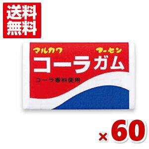 (メール便全国送料無料) マルカワ コーラガム(55+5)60入 (ポイント消化)