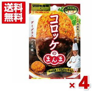 (メール便全国送料無料) 味覚糖 Sozaiのまんま コロッケのまんま デミグラスソース味 4袋入