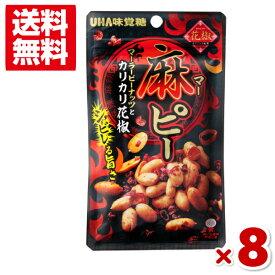 (メール便全国送料無料)味覚糖 麻ピー 8袋セット