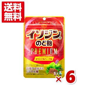 (メール便全国送料無料)味覚糖 イソジン のど飴 PREMIUM オリジナルハーブ味 6入 (ポイント消化)