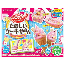 (本州一部送料無料)クラシエ ポッピンクッキン たのしいケーキやさん (5×4)20入 。
