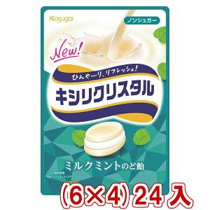 (本州送料無料) 春日井 キシリクリスタル ミルクミントのど飴 (6×4)24入