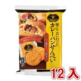(本州一部送料無料) 三幸製菓 カレーパンせんべい 12入 。
