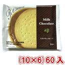(本州送料無料)前田製菓 チョコレートサンドビスケットリサーチ(10×6)60入。