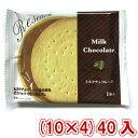 (本州送料無料) 前田製菓 チョコレートサンドビスケットリサーチ (10×4)40入。