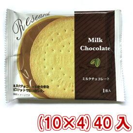 (本州送料無料) 前田製菓 チョコレートサンドビスケットリサーチ (10×4)40入 (Y80)