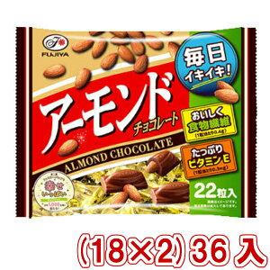 (本州一部送料無料) 不二家 22粒 アーモンドチョコレート (18×2)36入 (Y12)#