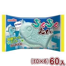 (本州一部送料無料) 名糖 ぷくぷくたいミント エアインチョコ(10×6)60入 (Y12)#