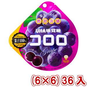(本州一部送料無料)味覚糖 コロロ グレープ (6×6)36入 (Y10)