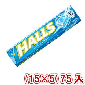 (本州送料無料) モンデリーズ・ジャパン ホールズオーシャンブルー 15入(15×5)75入(Y60)