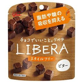 (本州送料無料) 江崎グリコ LIBERA リベラ ビター スタイルフリー(10×3)30入 (Y10)#