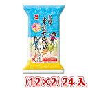 (本州一部送料無料) 岩塚製菓 14枚 岩塚のお子様せんべい (12×2)24入 (Y12) 。