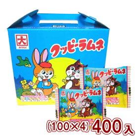 (本州一部送料無料) カクダイ製菓 クッピーラムネ (100×4)400入 (Y10)