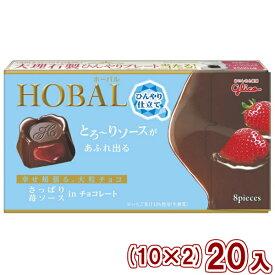 (本州一部送料無料) 江崎グリコ 8粒 ホーバル さっぱり苺 (10×2)20入 (Y60)#