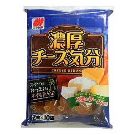 (本州一部送料無料) 三幸製菓 チーズ気分 12入 (Y10)