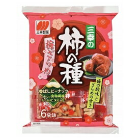 (本州一部送料無料)三幸製菓 三幸の柿の種 梅ざらめ 12入 (Y10)