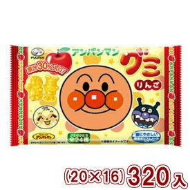 (本州一部送料無料) 不二家 アンパンマングミ りんご (20×16)320入 (Y12)