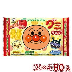 (本州一部送料無料) 不二家 アンパンマングミ りんご (20×4)80入 (Y80)