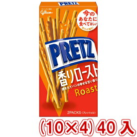 (本州送料無料)江崎グリコ プリッツ 香りロースト(10×4)40入