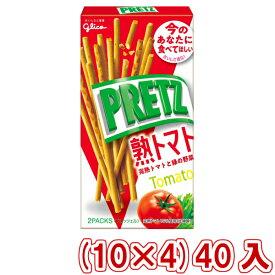 (本州送料無料)江崎グリコ  プリッツ 熟トマト (10×4)40入