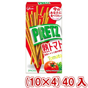 (本州送料無料)江崎グリコ プリッツ 熟トマト (10×4)40入 (Y80)