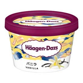 ハーゲンダッツ ミニカップ バニラ(6×4)24入(冷凍・アイス)