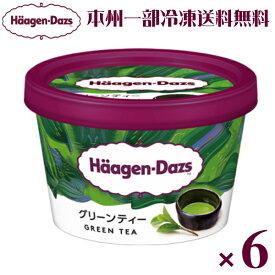 (本州一部冷凍送料無料) ハーゲンダッツ ミニカップグリーンティー 6入(冷凍・アイス)