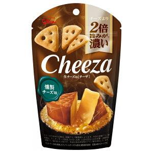 (本州送料無料) 江崎グリコ チーズより2倍旨みが濃い 生チーズのチーザ 燻製チーズ味 (10×2)20入 (Y80)