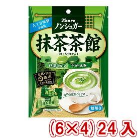 (本州送料無料) カンロ ノンシュガー抹茶茶館 (6×4)24入 (Y10)