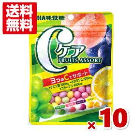 (メール便全国送料無料)味覚糖 Cケア フルーツアソート 10入 (ポイント消化)