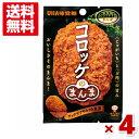 (メール便全国送料無料) 味覚糖 Sozaiのまんま コロッケのまんま 4袋入