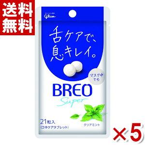 (メール便全国送料無料)江崎グリコ ブレオ BREO SUPER クリアミント 5入 (ポイント消化)(np)