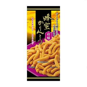 (本州送料無料) 東京カリント 蜂蜜かりんとう白蜂12入