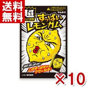 (メール便全国送料無料)マルカワ すっぱいレモンガム 10入 (ポイント消化) (np)