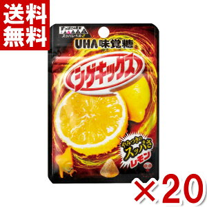 (メール便全国送料無料) 味覚糖 シゲキックス レモン (10×2)20入 (ポイント消化) (np)