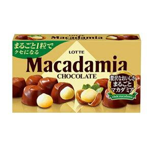 (本州送料無料) ロッテ マカダミアチョコレート (10×2)20入