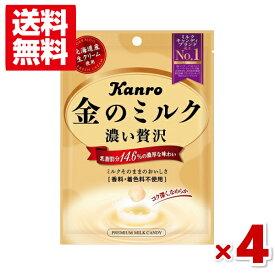 (メール便全国送料無料) カンロ 金のミルクキャンディ 4袋入