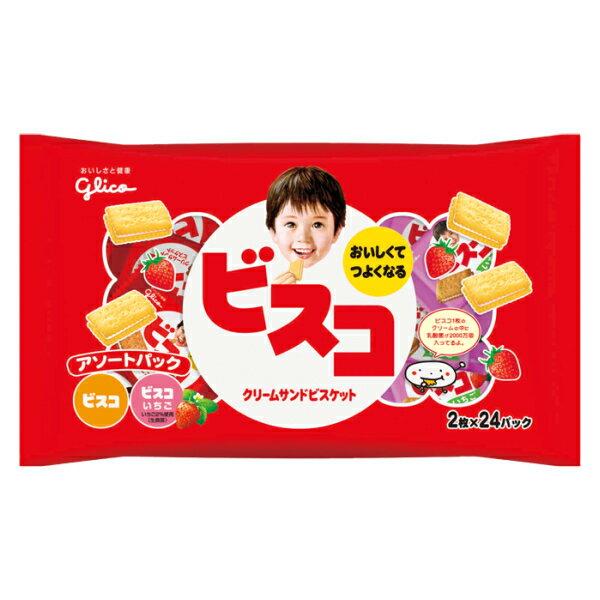 (本州送料無料) 江崎グリコ ビスコ大袋 アソートパック (6×2)12入