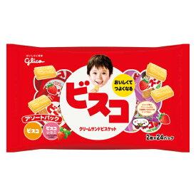 (本州一部送料無料) 江崎グリコ ビスコ大袋 アソートパック (6×2)12入 。