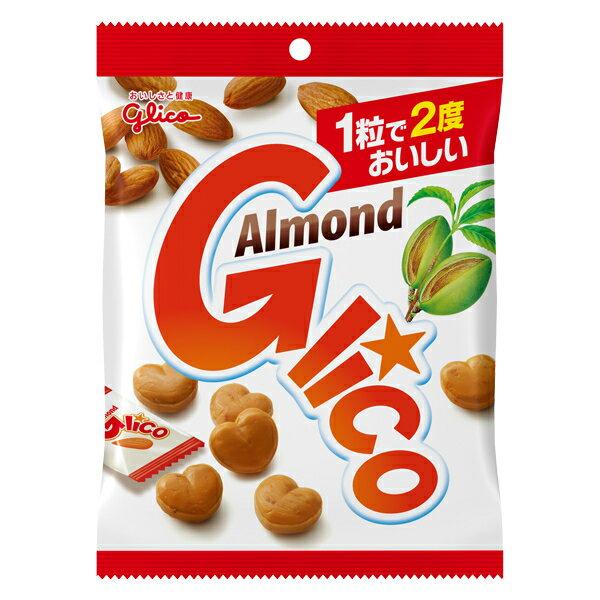 (本州送料無料) 江崎グリコ アーモンド 袋入り(7×12)84入