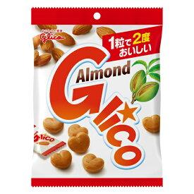 (本州送料無料) 江崎グリコ アーモンド 袋入り(7×4)28入