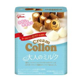 (本州送料無料) 江崎グリコ クリームコロン 大人のミルク (10×4)40入