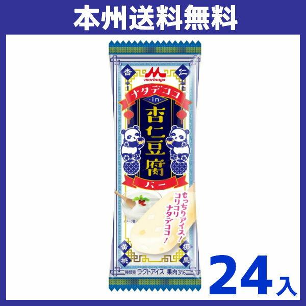 (本州冷凍送料無料北海道・沖縄を除く)森永乳業 ナタデココin杏仁豆腐バー 24入(冷凍)*