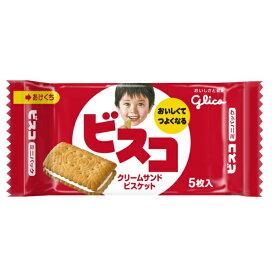 (本州送料無料)江崎グリコ ビスコミニパック(20×8)160入