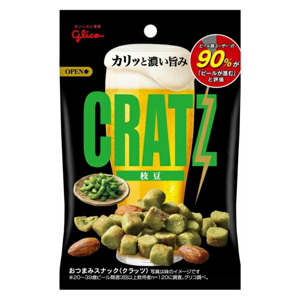(本州送料無料) 江崎グリコ 枝豆クラッツ (10×4)40入。
