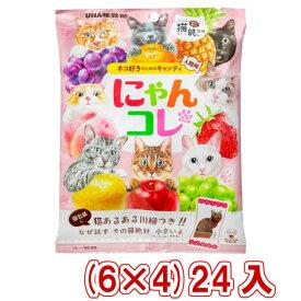 (本州一部送料無料) 味覚糖 にゃんコレ 第5弾  (6×4)24入 。