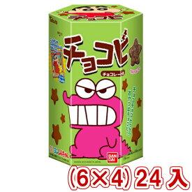 (本州送料無料) 東ハト チョコビ チョコレート味(6×4)24入