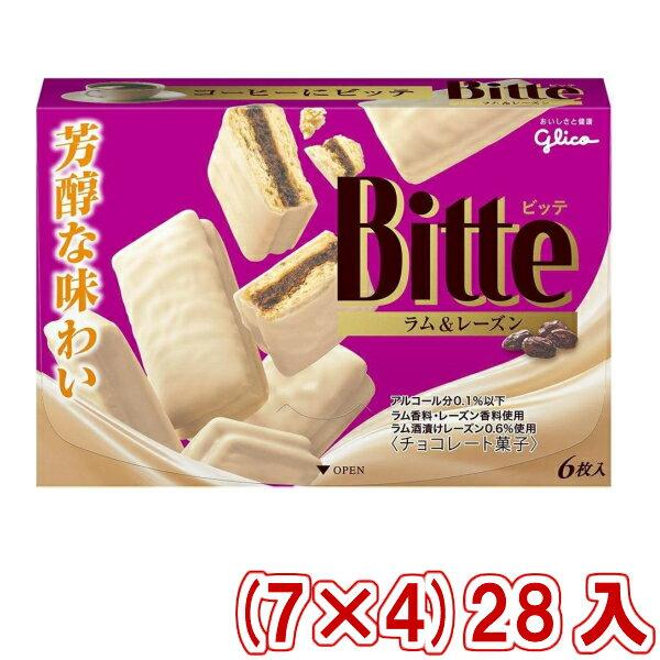 (本州一部送料無料) 江崎グリコ ビッテ ラム&レーズン (7×4)28入 #。