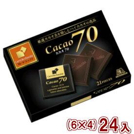 (本州一部送料無料)森永 カレ・ド・ショコラ カカオ70 (6×4)24入 #。