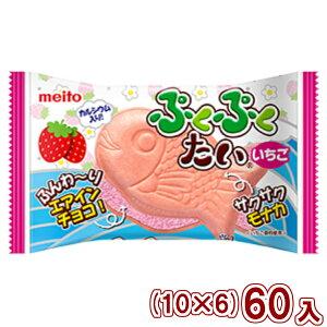 (本州送料無料) 名糖 ぷくぷくたいいちご エアインチョコ(10×6)60入